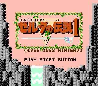Screenshot Thumbnail / Media File 1 for Zelda no Densetsu - The Hyrule Fantasy (Japan) (v1.1)
