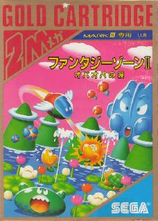 Screenshot Thumbnail / Media File 1 for Fantasy Zone II - Opa-Opa no Namida (Japan)