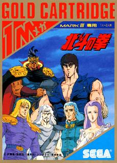 Screenshot Thumbnail / Media File 1 for Hokuto no Ken (Japan)