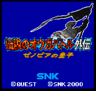Screenshot Thumbnail / Media File 1 for Densetsu no Ogre Battle