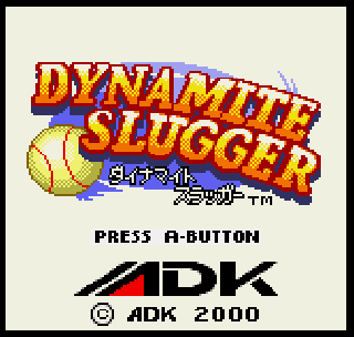 Screenshot Thumbnail / Media File 1 for Dynamite Slugger