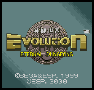 Screenshot Thumbnail / Media File 1 for Evolution - Eternal Dungeons