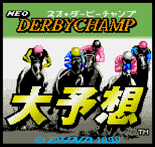 Screenshot Thumbnail / Media File 1 for Neo Derby Championship