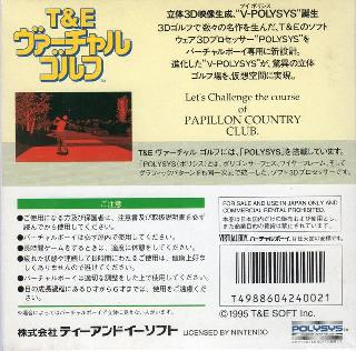 Screenshot Thumbnail / Media File 1 for T&E Virtual Golf (Japan)