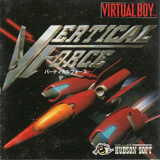 Screenshot Thumbnail / Media File 1 for Vertical Force (Japan)