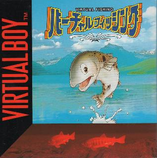 Screenshot Thumbnail / Media File 1 for Virtual Fishing (Japan)