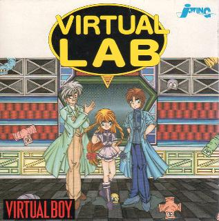 Screenshot Thumbnail / Media File 1 for Virtual Lab (Japan)