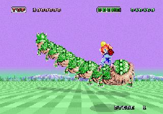 Screenshot Thumbnail / Media File 1 for Yu Suzuki Game Works Vol. 1 (J)